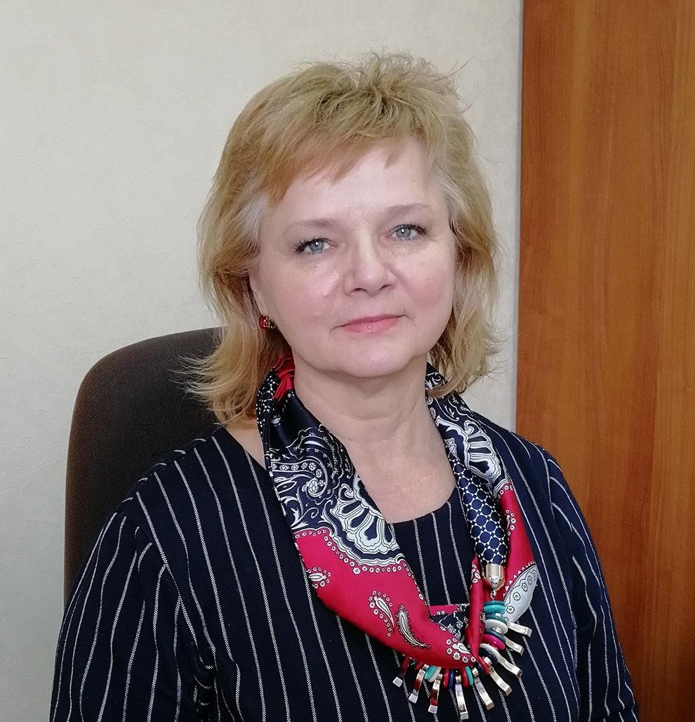 Хорошавина Вера Николаевна