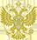 Минкомсвязь России